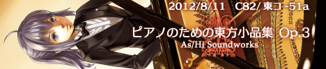 ashi0009_468_100