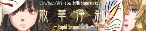 ashi0010_banner_468_100