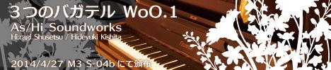 ashi1009_banner_468_100